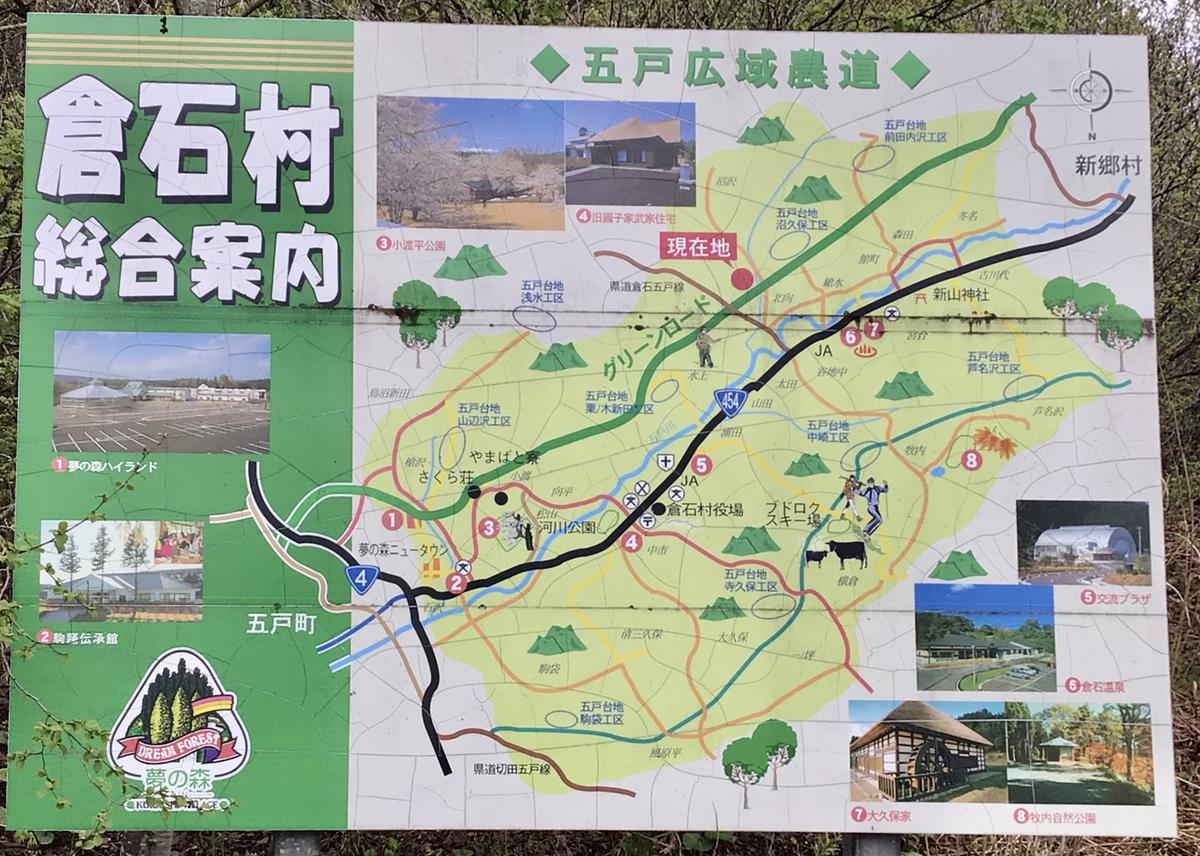 f:id:yumeusagiyukiusagi:20210503083305j:plain