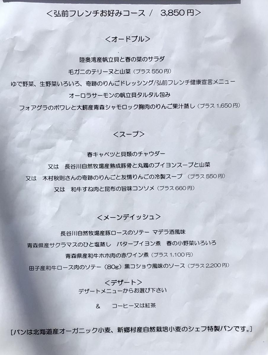 f:id:yumeusagiyukiusagi:20210520232840j:plain