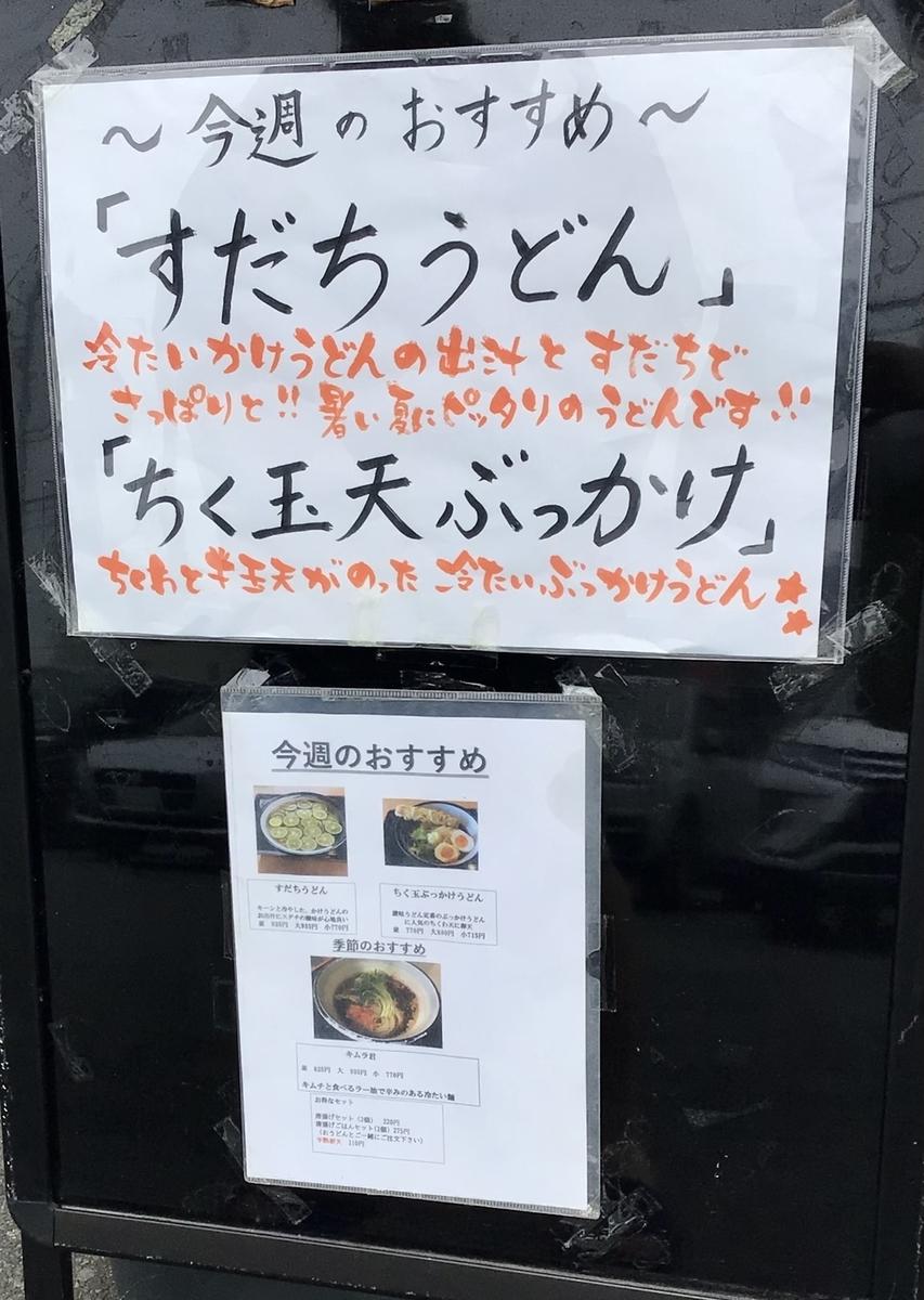 f:id:yumeusagiyukiusagi:20210724220908j:plain