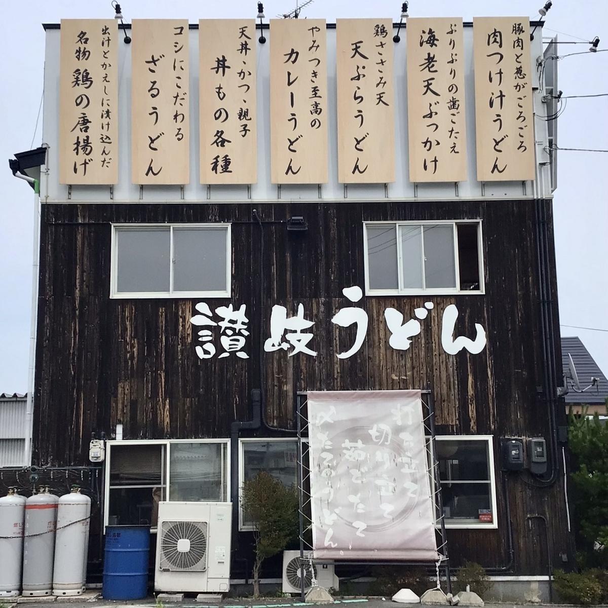 f:id:yumeusagiyukiusagi:20210724221120j:plain