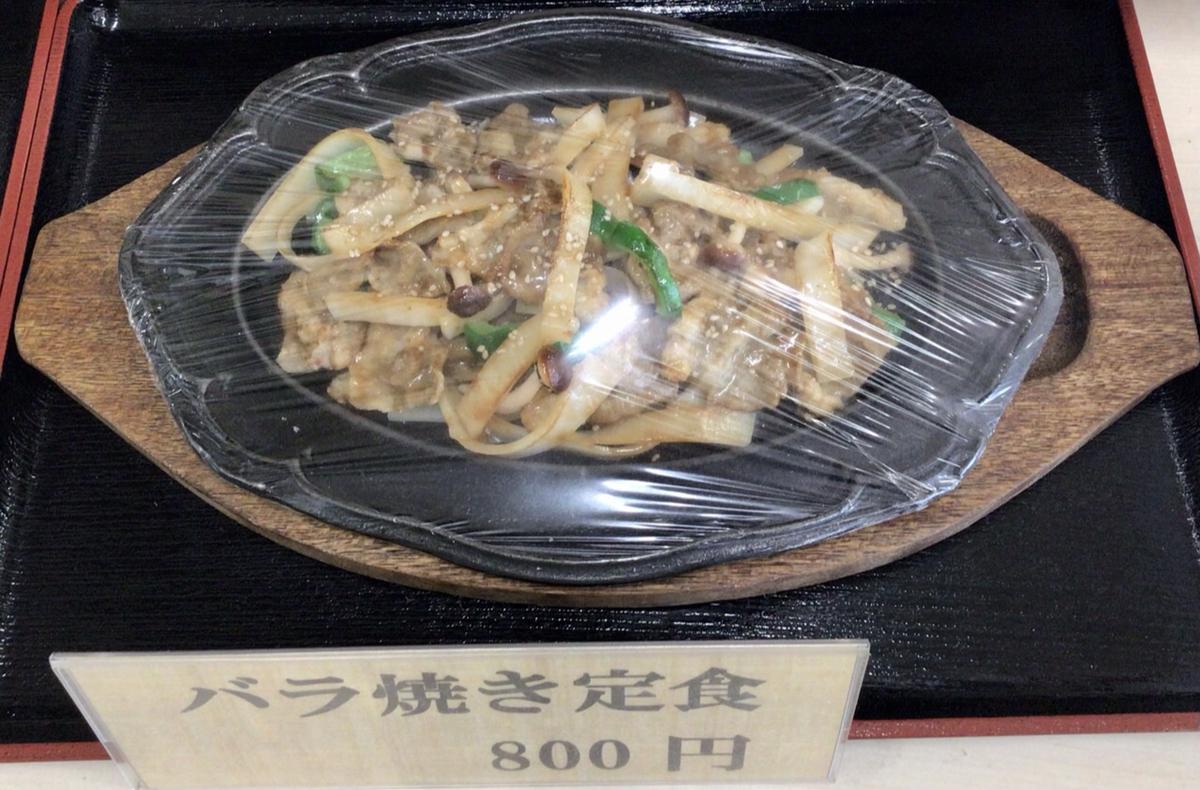 f:id:yumeusagiyukiusagi:20210726214426j:plain