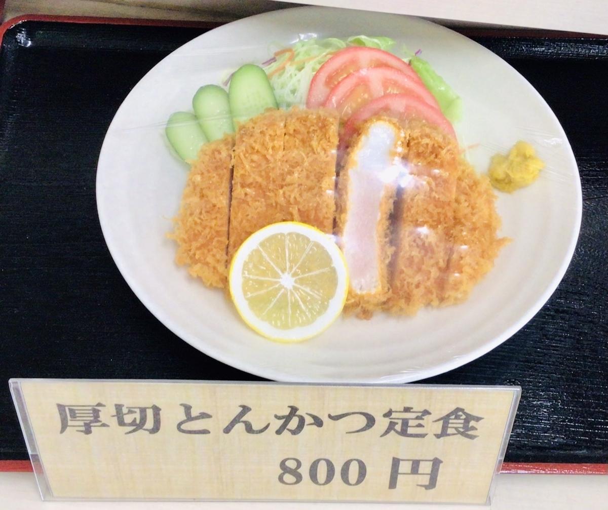 f:id:yumeusagiyukiusagi:20210726214448j:plain