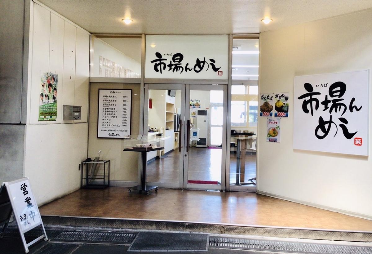 f:id:yumeusagiyukiusagi:20210726214932j:plain