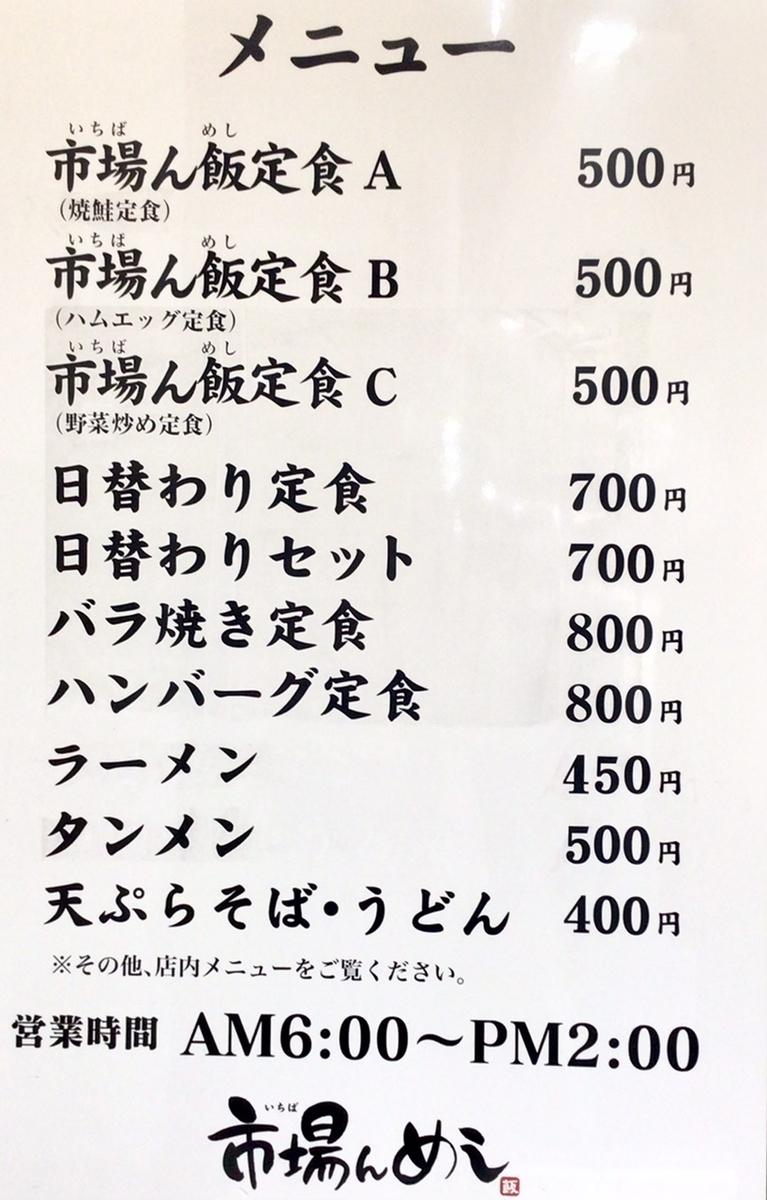 f:id:yumeusagiyukiusagi:20210726215010j:plain