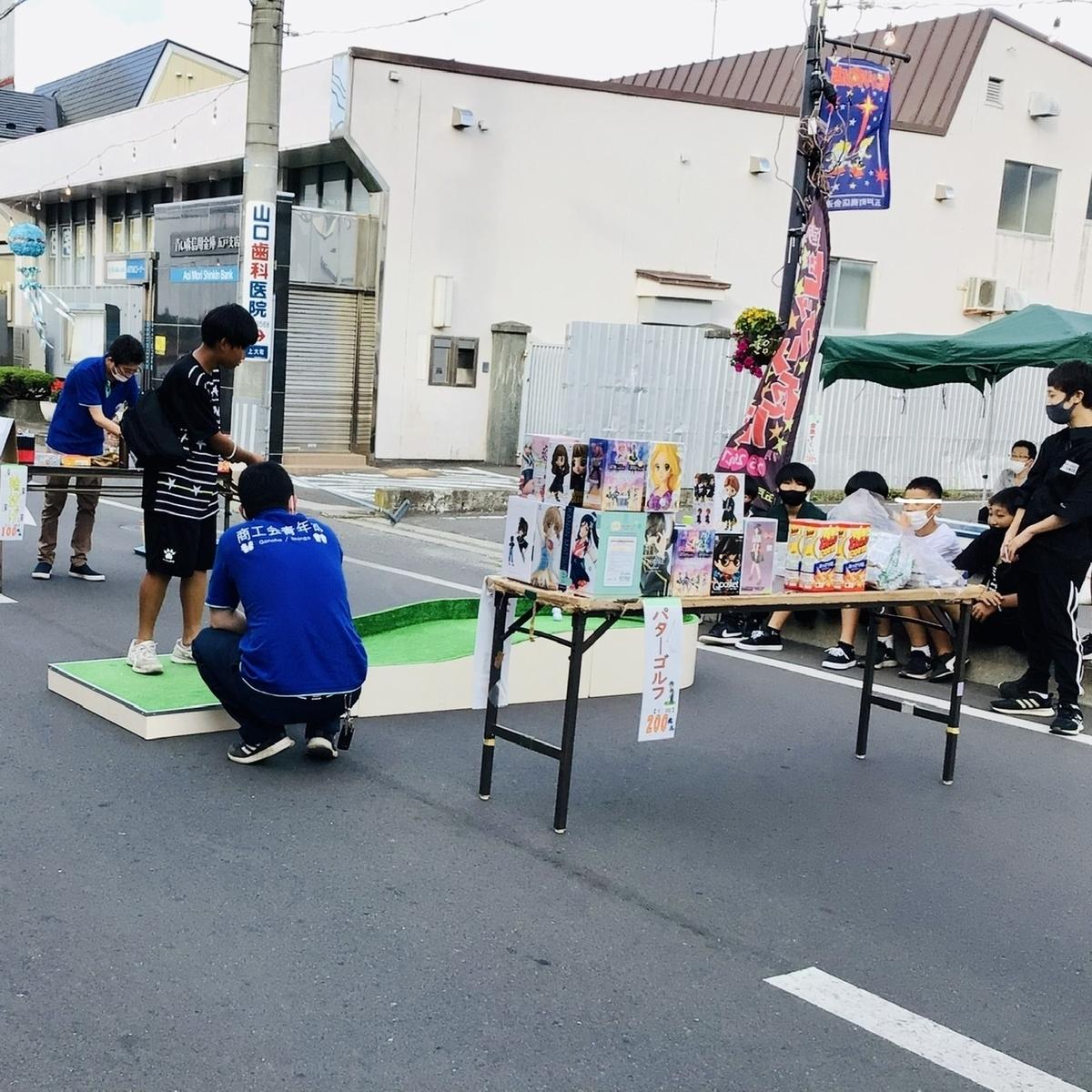 f:id:yumeusagiyukiusagi:20210728021600j:plain