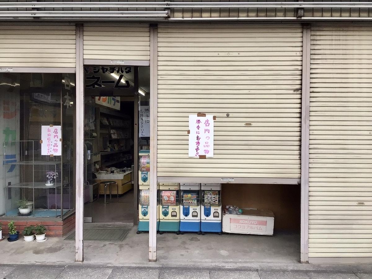 f:id:yumeusagiyukiusagi:20210728021704j:plain