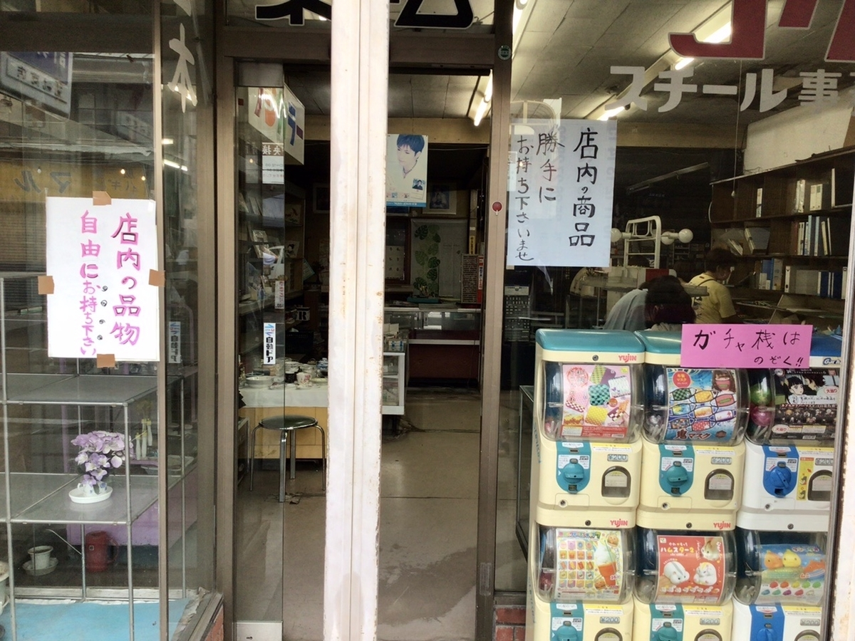 f:id:yumeusagiyukiusagi:20210728021721j:plain