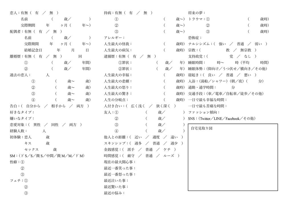 f:id:yumeyamaguchi:20181114002145j:plain