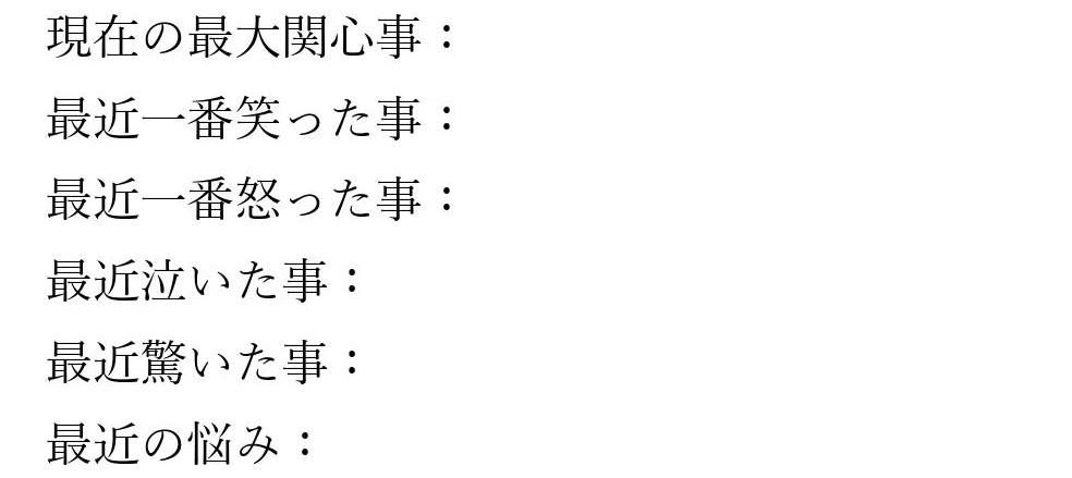 f:id:yumeyamaguchi:20181114192854j:plain