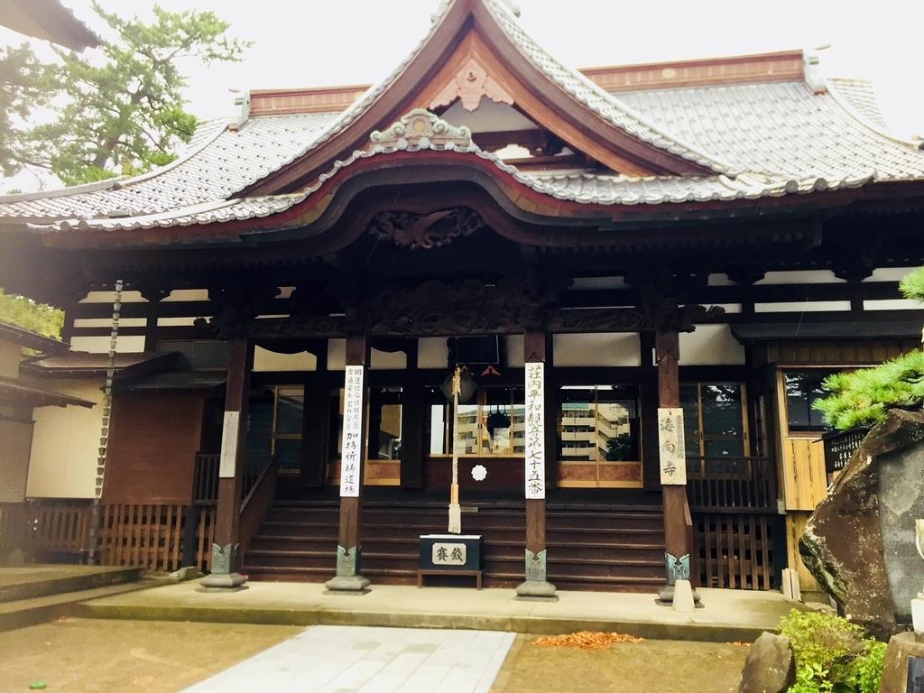 f:id:yumeyamaguchi:20181116225737j:plain