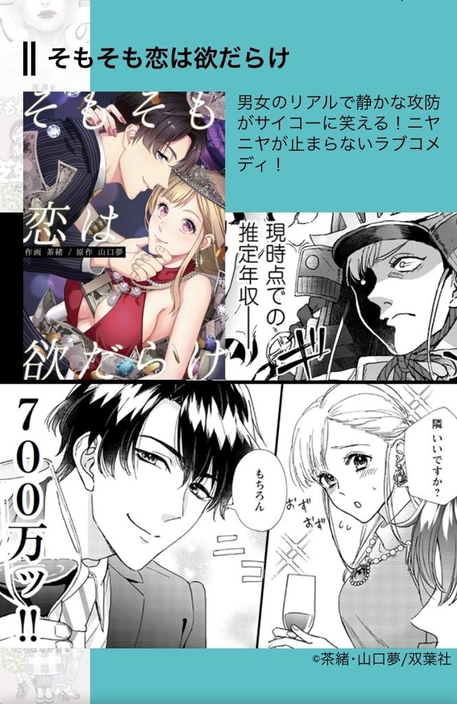 f:id:yumeyamaguchi:20181127195844j:plain