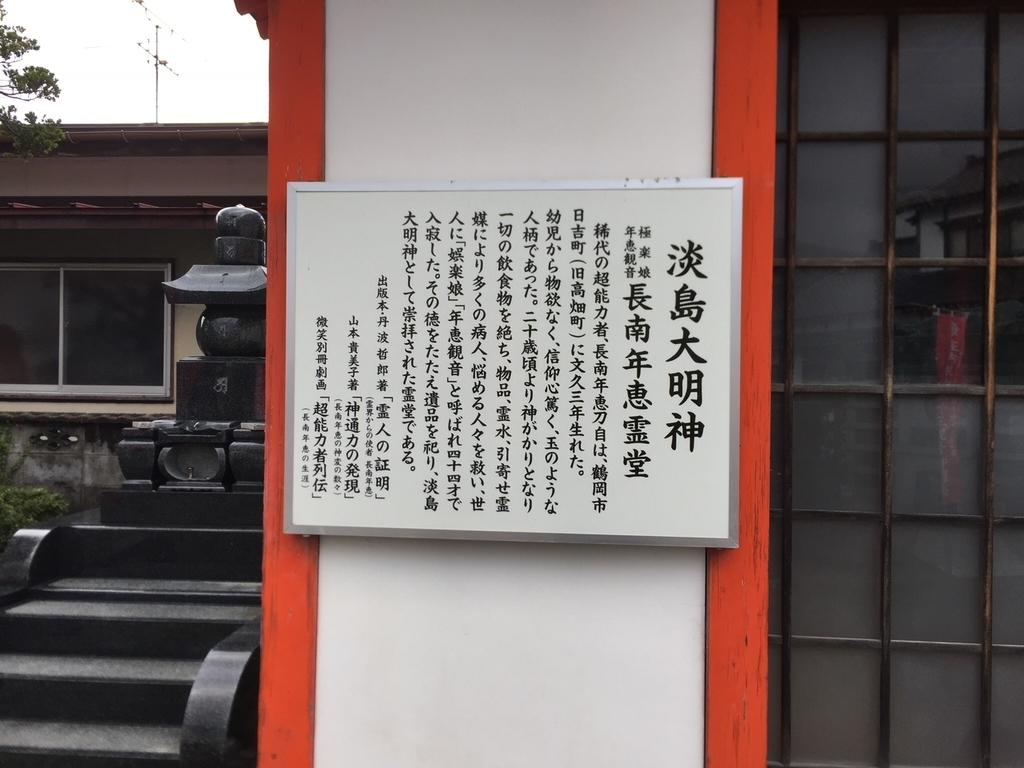 f:id:yumeyamaguchi:20181202231139j:plain
