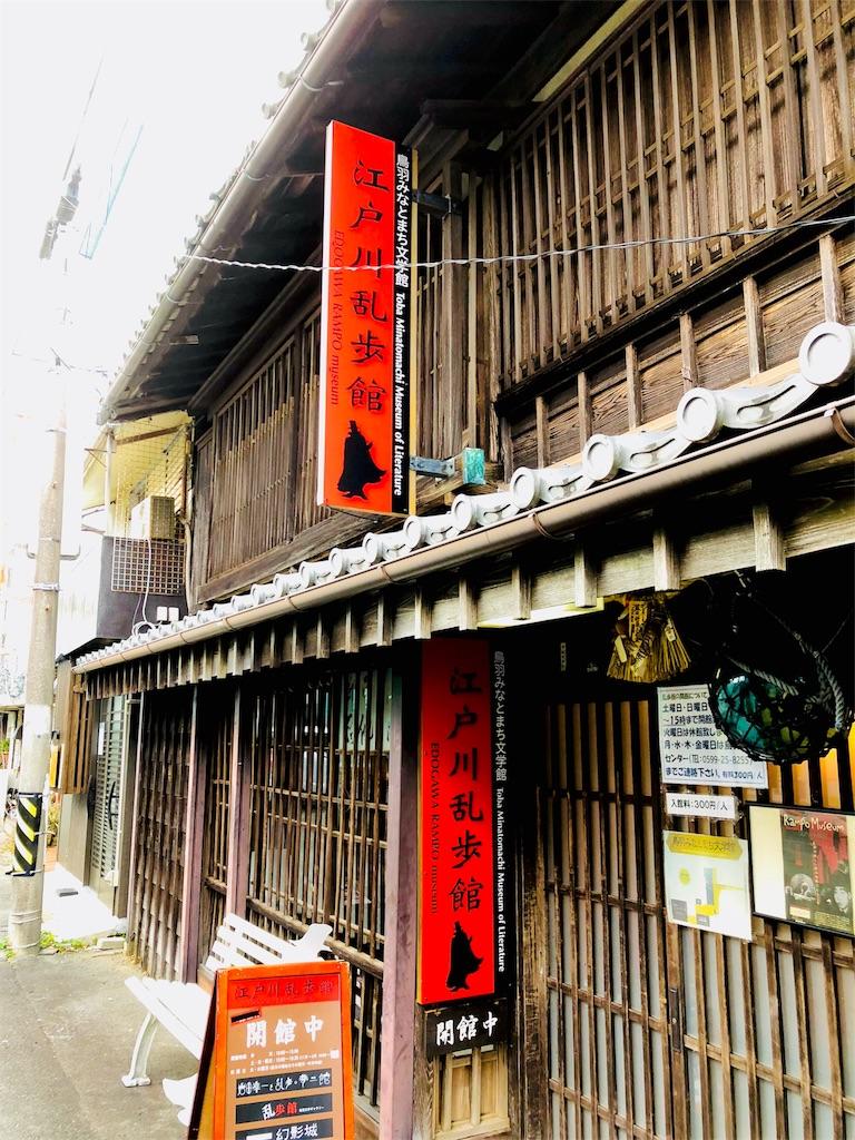 f:id:yumeyamaguchi:20181230193950j:image
