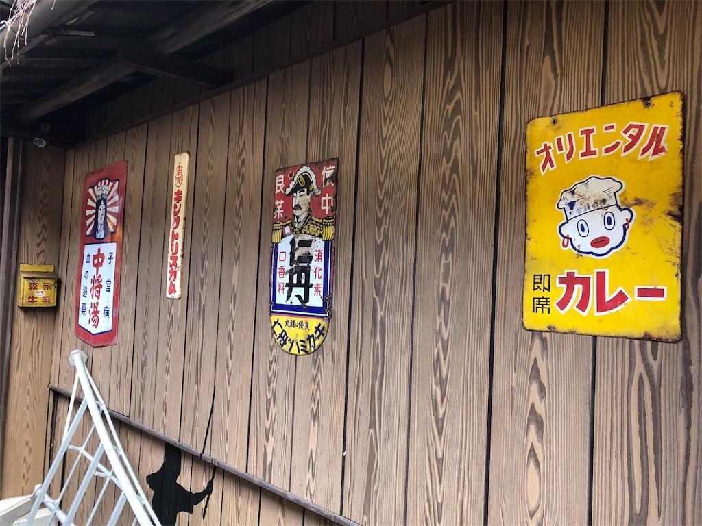 f:id:yumeyamaguchi:20181230210942j:image