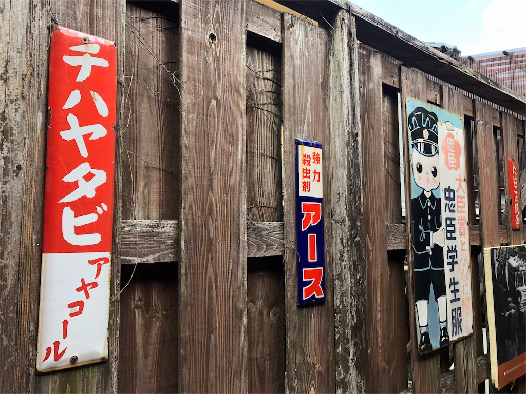 f:id:yumeyamaguchi:20181230211007j:image