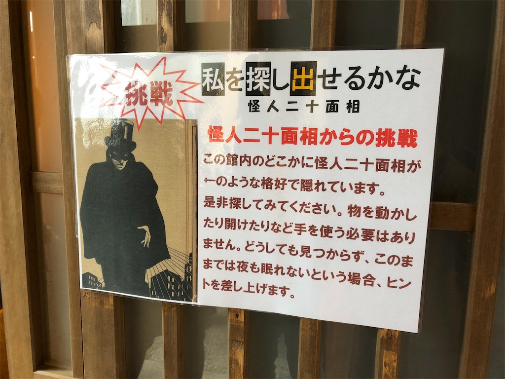 f:id:yumeyamaguchi:20181230211526j:image