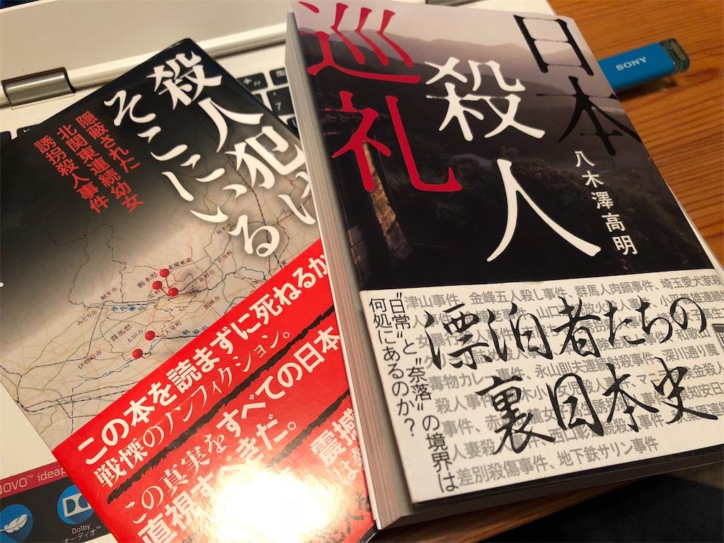 f:id:yumeyamaguchi:20190110223416j:image