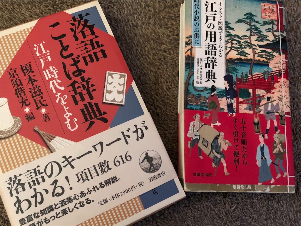 f:id:yumeyamaguchi:20190118155344j:image