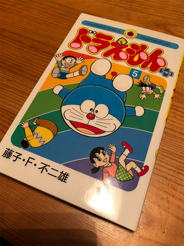 f:id:yumeyamaguchi:20190206210751j:image