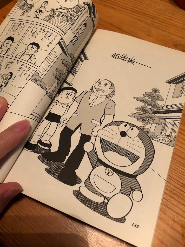 f:id:yumeyamaguchi:20190206210758j:image