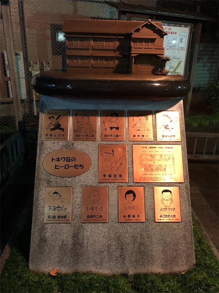 f:id:yumeyamaguchi:20190206223141j:image