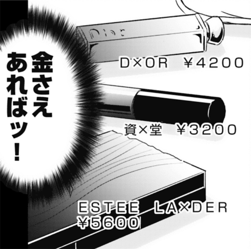 f:id:yumeyamaguchi:20190210213753j:image