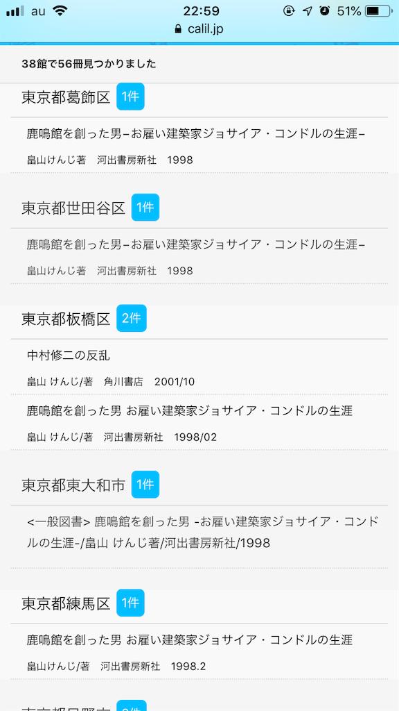 f:id:yumeyamaguchi:20190214230142p:image