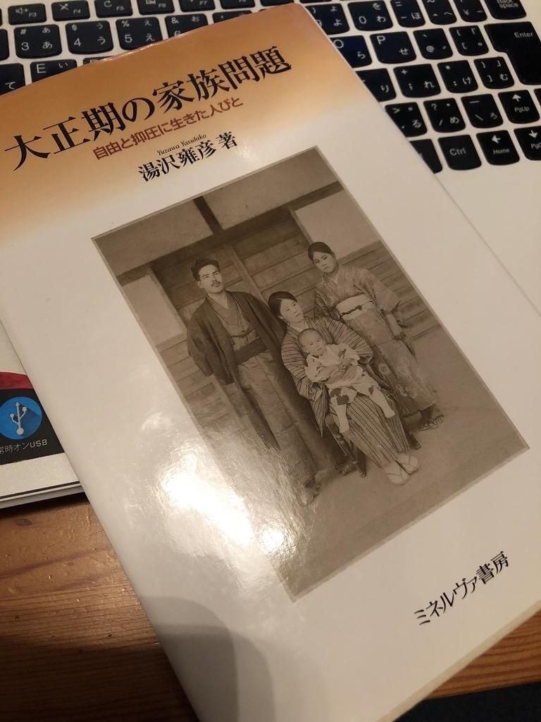 f:id:yumeyamaguchi:20190310224105j:plain