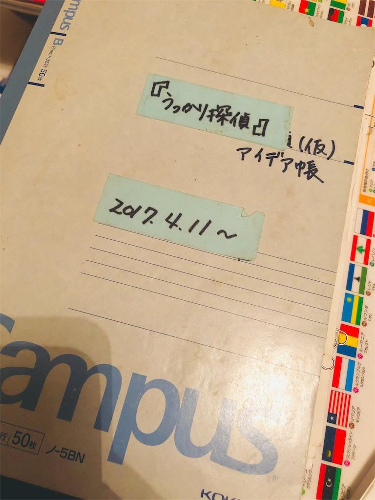 f:id:yumeyamaguchi:20190402223344j:image
