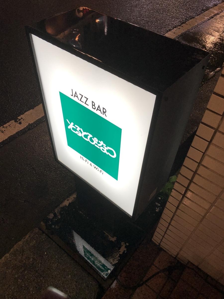 f:id:yumeyamaguchi:20190410234815j:plain