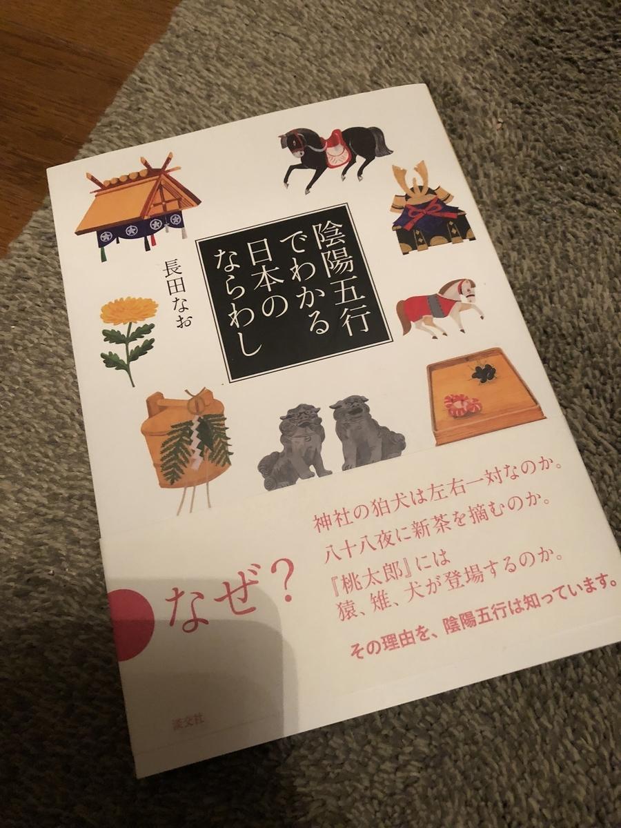 f:id:yumeyamaguchi:20190429232804j:plain