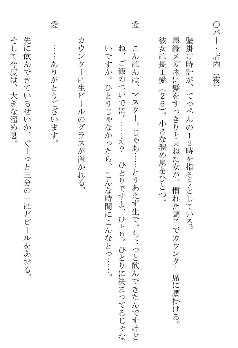 f:id:yumeyamaguchi:20190430224934j:plain