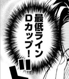 f:id:yumeyamaguchi:20190505232938j:plain