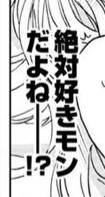 f:id:yumeyamaguchi:20190505232956j:plain