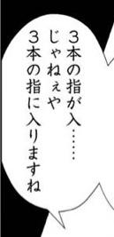 f:id:yumeyamaguchi:20190505233016j:plain