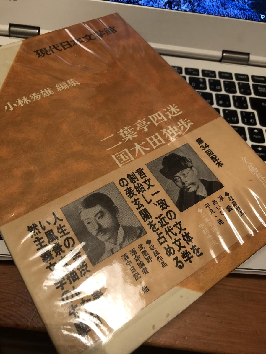 f:id:yumeyamaguchi:20190522222332j:plain
