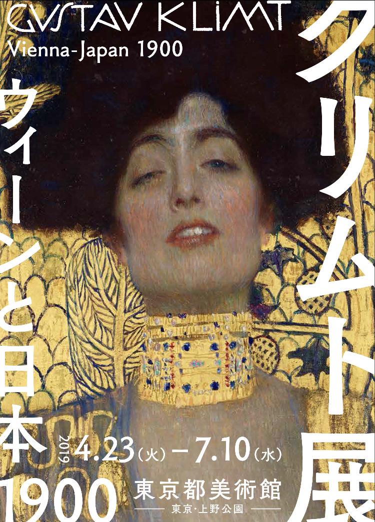 f:id:yumeyamaguchi:20190612224801j:plain