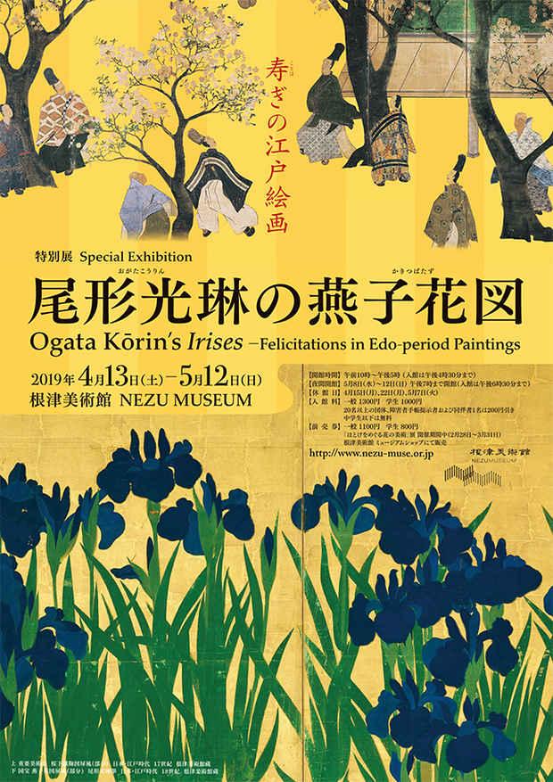 f:id:yumeyamaguchi:20190612225302j:plain