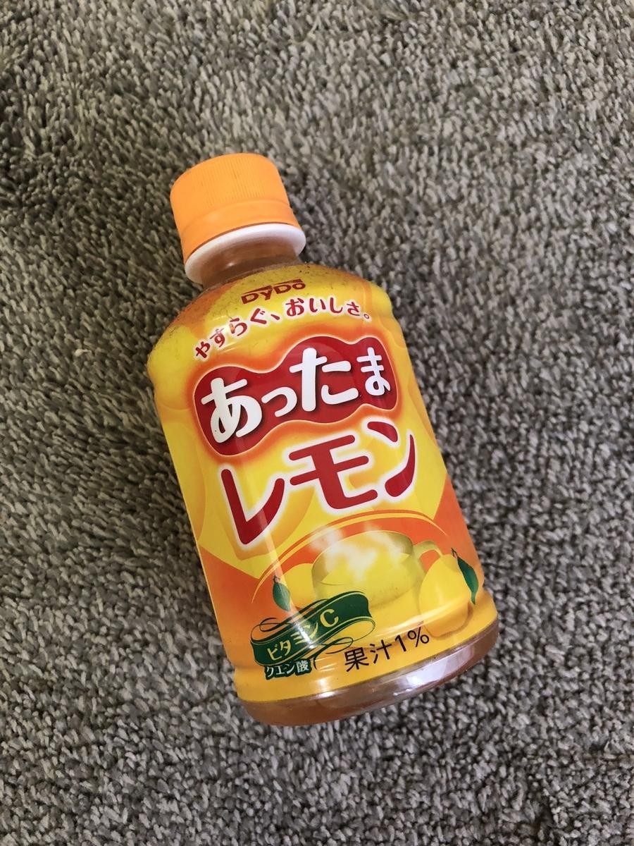 f:id:yumeyamaguchi:20190705095629j:plain