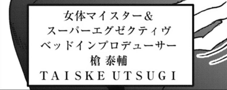 f:id:yumeyamaguchi:20190813204931j:plain