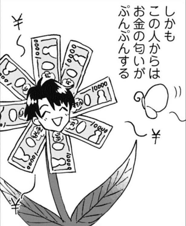 f:id:yumeyamaguchi:20190818233958j:plain