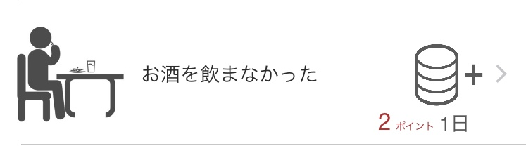 f:id:yumeyamaguchi:20190915142211j:plain