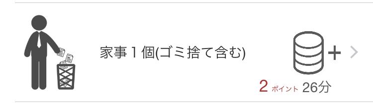 f:id:yumeyamaguchi:20190915143500j:plain