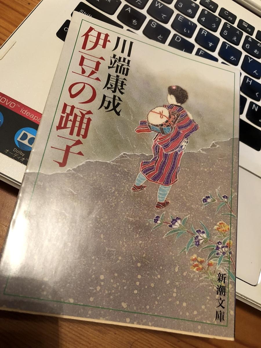 f:id:yumeyamaguchi:20191005223041j:plain