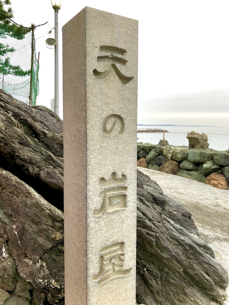 f:id:yumeyamaguchi:20191228235305j:plain