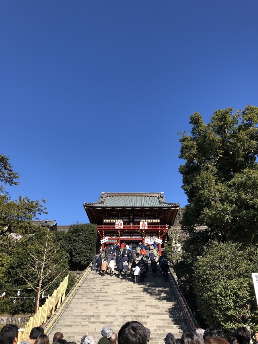 f:id:yumeyamaguchi:20200108215744j:plain