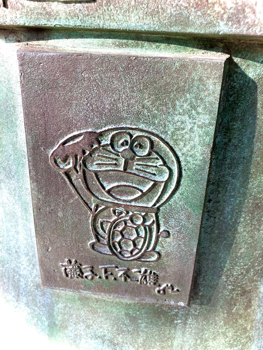 f:id:yumeyamaguchi:20200108221617j:plain
