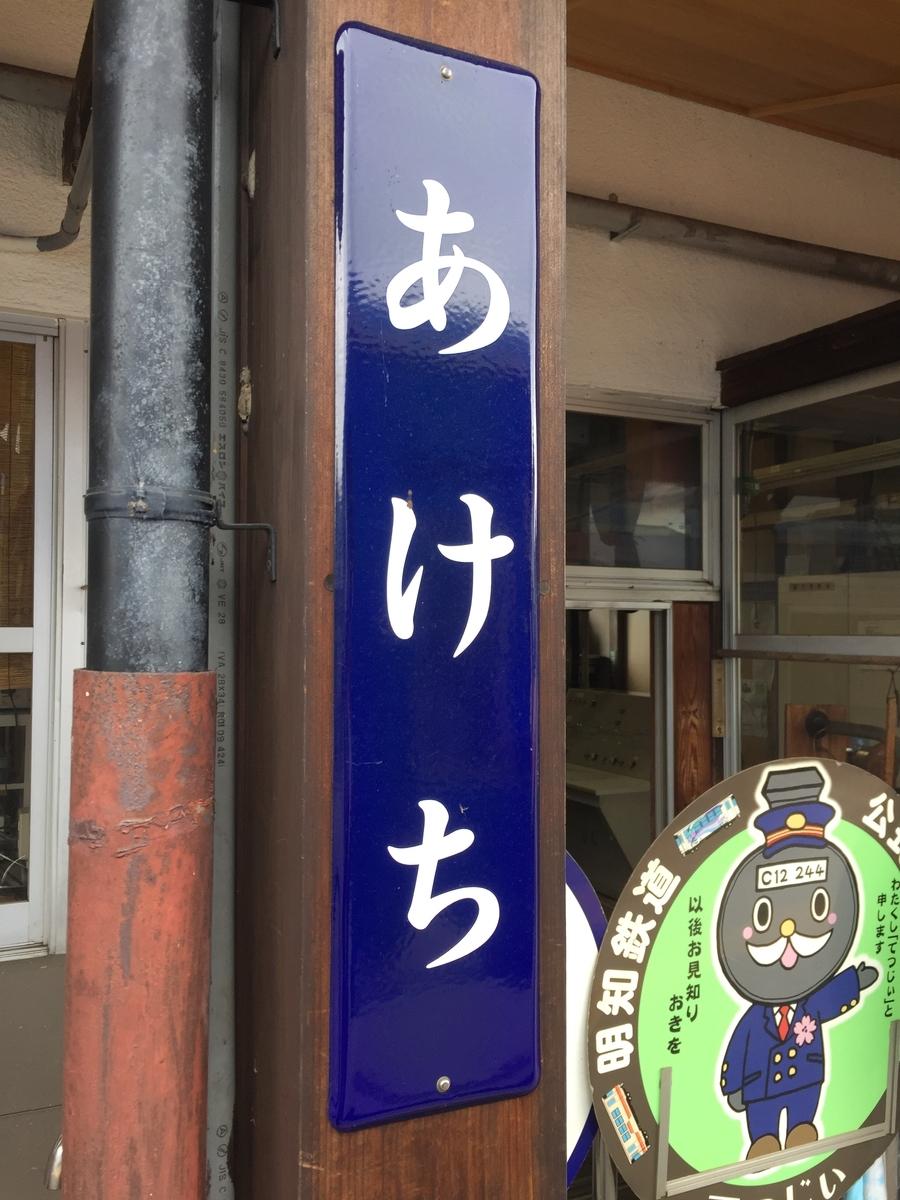 f:id:yumeyamaguchi:20200126191941j:plain