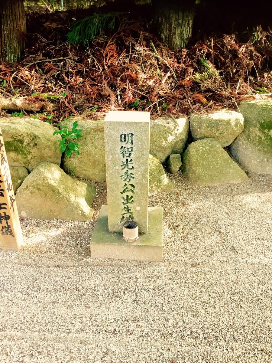f:id:yumeyamaguchi:20200126194135j:plain