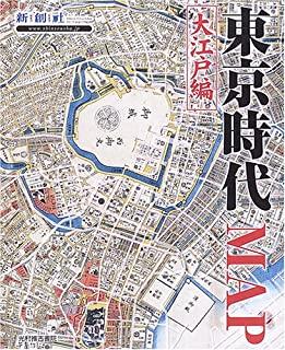 f:id:yumeyamaguchi:20200217220050j:plain